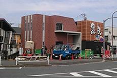 東京都八王子市の各所ウレタン防水工事サムネイル
