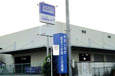 東京都福生市の佐川急便福生営業所様屋上防水工事サムネイル
